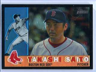 2009 Topps Heritage High Numbers Takashi Saito Black Refractor